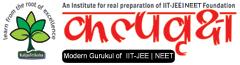 Kalpvriksha Institute Indore